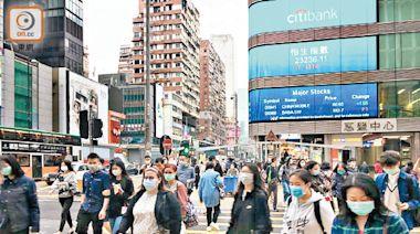 全球勞工市場復甦路遙 - 東方日報