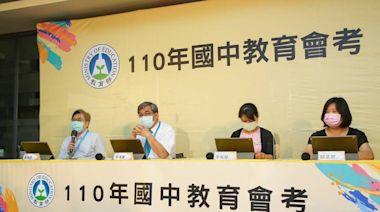 國中會考寫作3055人缺考 教育部呼籲明日考完盡速回家