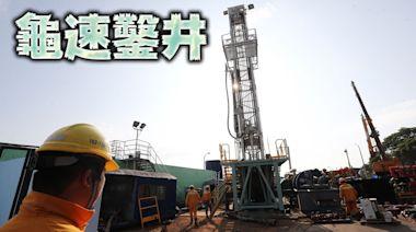 獨家|中油開挖台中救命水井逾3個月還沒完工 民諷:等挖好早渴死 | 蘋果新聞網 | 蘋果日報