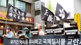 南韓欲簡化外籍居民子女歸化程序 卻因民間反中踢到鐵板