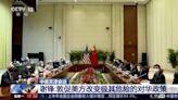 【楊憲宏專欄】美中關係開始「頭破血流」了嗎? | 台灣英文新聞 | 2021-07-27 12:31:19