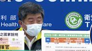快新聞/4/12起擴大施打! AZ疫苗開放至第二三類對象 中央地方防疫官員、高風險人員可接種