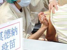 打新冠疫苗擔心血栓 可以先吃阿斯匹靈? 打疫苗前要不要健康檢查?