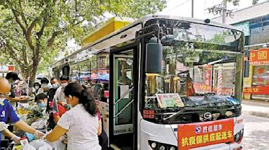 廣州推「移動超市」 方便封閉區居民買日用品