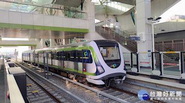 台中捷運綠線 4/25中午12時正式通車
