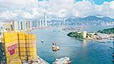 新盤概況:維港滙II四房售5250萬
