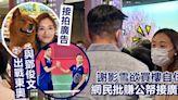 維港會|消息指謝影雪欲買樓自住 網民批賺公帑接廣告惹議