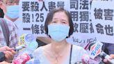 殺牙醫逃死定讞 遺孀批「台灣殺人真划算!」-台視新聞網