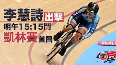 【東京奧運】兩屆奧運經歷天堂地獄 「半個主場」李慧詩「低調綠」爭金