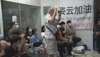 東京奧運/「空手道」文姿云摘銅! 家人跨海喊話:很棒了