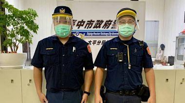 太平警自製防疫全罩式勤務帽 成防疫自保利器