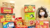 全家便利商店中元節請出三大宮廟推「代拜普渡服務」