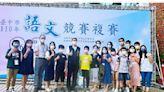 中市語文競賽複賽登場 1164人角逐台中代表資格 | 蕃新聞