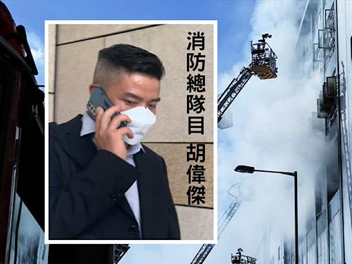 【迷你倉死因研訊】消防總隊目:進場前須交一牌一卡 張耀升被發現時牌仍在呼吸器 | 立場報道 | 立場新聞