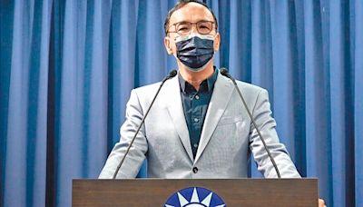 國民黨新政綱列兩岸「求同尊異」