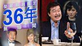 71歲黃錦燊娶趙雅芝36年零緋聞:結婚前我已經做晒要做嘅嘢