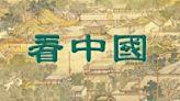 臺灣去年對中國投資比重大幅減至33% - - 財經新聞
