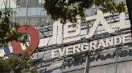 Evergrande Pays Bond Interest Due Saturday, Local Media Says