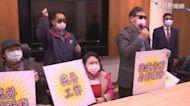 防疫紓困涵蓋不足? 身障團體爭權益