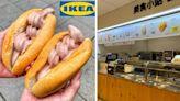 台灣IKEA開賣「冰狗」 意外挑起老外論戰:慢了30年