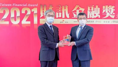 新光人壽榮獲2021最佳保險FinTech創新應用獎優質獎   Anue鉅亨 - 台股新聞