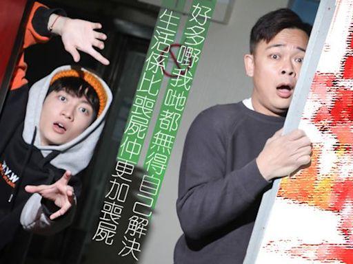 梁祖堯預見「香港災難」 有思想冇真我:比喪屍更喪屍 | 蘋果日報