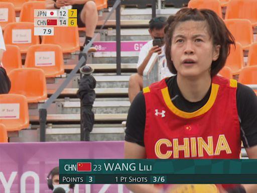 【東京奧運】女子三人籃球初賽 中國撃敗日本 今晚迎戰美國