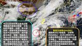 17號颱風沙德爾生成!雨彈來襲嚴防強風豪雨 | 蕃新聞