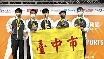 全運會首辦電競賽台中市包下全數冠軍 李昱叡:超前部署現成效