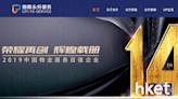 【配股潮】旭輝永升服務確認折讓8.8%配售8352萬股 集資13.2億元 - 香港經濟日報 - 即時新聞頻道 - 即市財經 - 股市