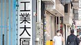 投資活化工廈 業主兩大考量 - 香港經濟日報 - 報章 - 評論