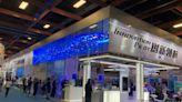 2021 台灣創新技術博覽會盛大開展,實體線上帶你一睹最完整創新科研結晶