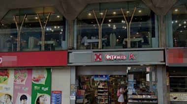新蒲崗女便利店員收「上司」指示 轉賬失23萬元