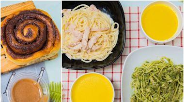 宅配美食~快樂廚房懶人料理包,義大利麵、肉桂捲、布朗尼,有溫度的料理!