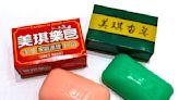 超過半世紀老品牌!台灣老字號「傳統肥皂」10選推薦:療癒香氣、復古包裝,銅板價超划算!