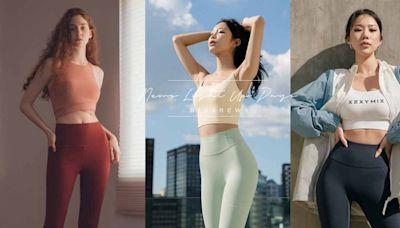 10個高質感瑜珈服品牌推薦,韓妞大愛G牌、罕見丹寧必收、5家來自MIT!   美人計   妞新聞 niusnews