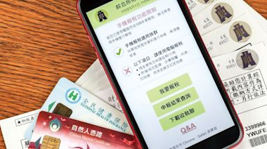 PC、網頁版、手機三種方式報稅 5 分鐘搞定! 行動電話完成身分認證,免 App 直接申報所得稅