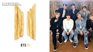 麥當勞宣布推出「BTS套餐」 全球近50個地區供應香港都有份! | 心韓
