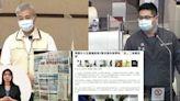 台南議員問吃案 市警局:馬國女大生案後加強查核至今均無