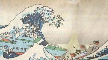 回敬「神奈氚衝浪裡」! 日插畫家諷「戰浪外交」被笑是內鬼