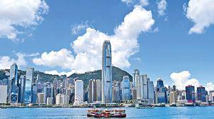 十四五商機無限 港商宜捕捉機遇 - 香港經濟日報 - 報章 - 評論