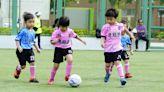 青訓|疫情緩和 青少年足球發展計劃下周重啟 | 蘋果日報