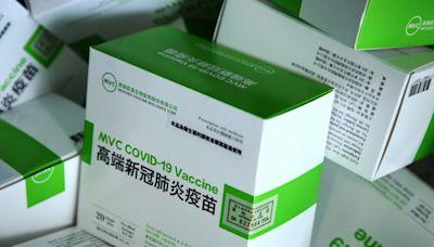 高端疫苗啟動歐盟免疫橋接試驗 陳時中:明年初可能取得認證