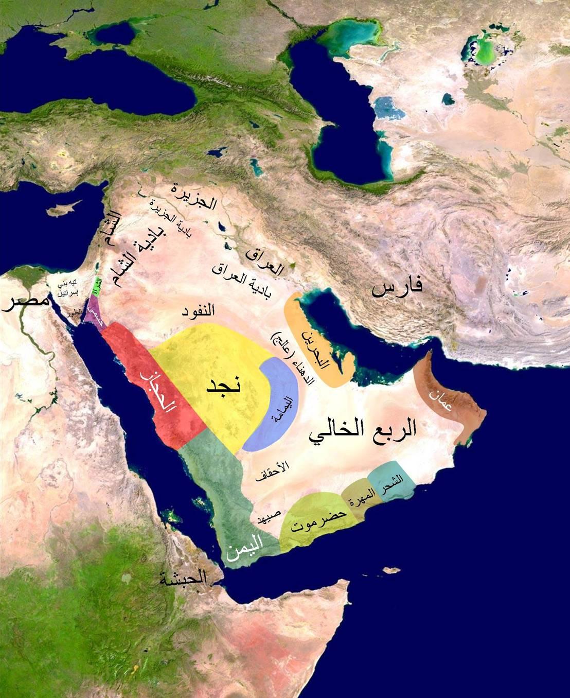 تاريخ العرب قبل الأسلام موطن العرب