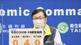 柯文哲抱怨疫苗問題多 指揮中心曝昨晚雙方密談內容