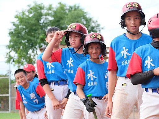 慈濟捐贈花蓮秀林水源國小30套棒球組訓裝備