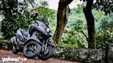 Yamaha Tricity 300跨都會試駕!沈穩中帶樂趣的大三腳玩物!