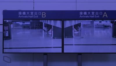 本港增 6 輸入個案 4 人涉變種病毒 1 歲確診男嬰曾訪蒙古、韓國 | 立場報道 | 立場新聞