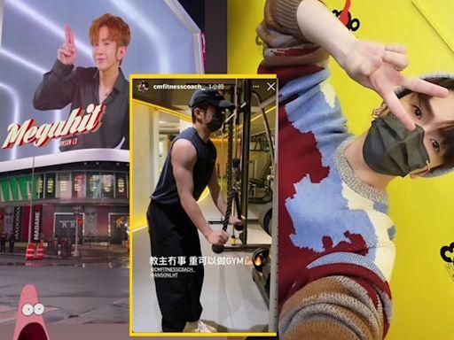 Anson Lo無懼腰患繼續操 新歌MV登上紐約時代廣場3D大電視