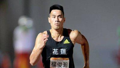 「台灣最速男」楊俊瀚200m準決賽飆第1 達標明年杭州亞運